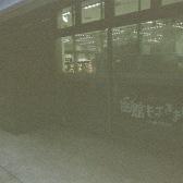 京橋の函館アンテナショップ