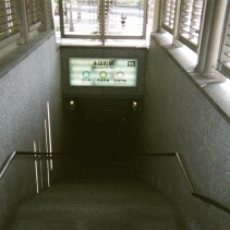 会社のある永田町駅