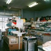 漁業組合の購買部