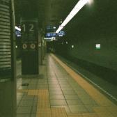 地下鉄の終電で帰宅。